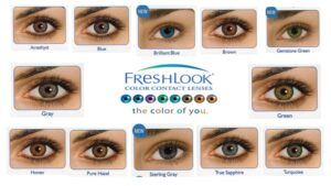 freshlook_color_blends